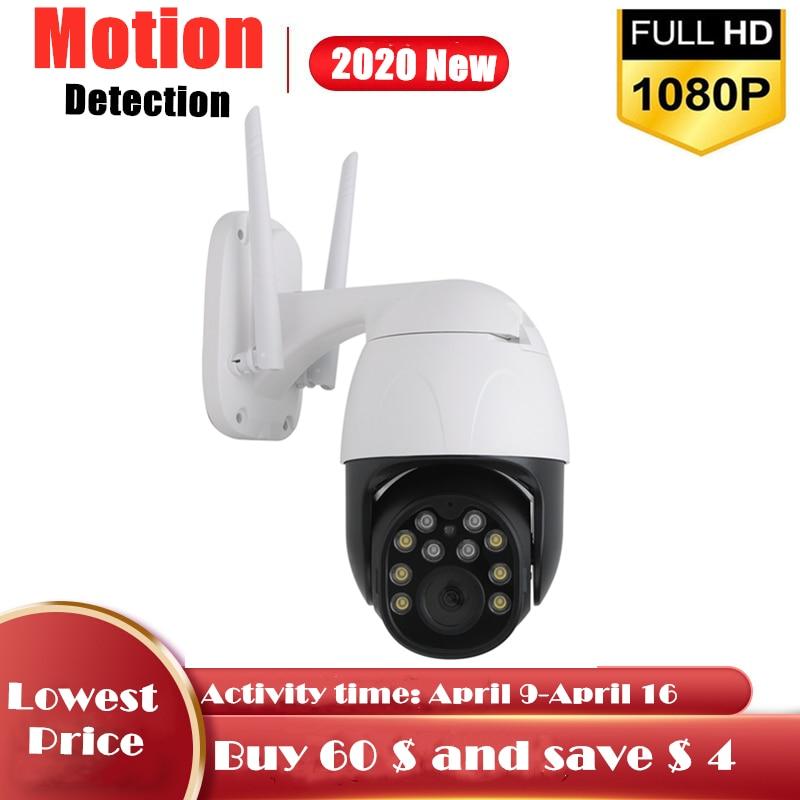 Yoosee AI HD1080P Wifi IP Camera Outdoor PTZ Wireless Camera Speed Dome CCTV Surveillance Night Vision Motion Detection