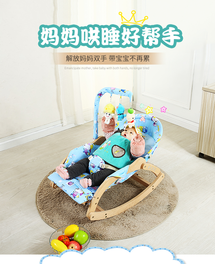 H99150d618eb24843bfa62e51583a7f09T Soothing Chair Rocking Baby Tremble Small Cradle Bed Solid Wood Reclining With Doll To Coax Sleeping Artif