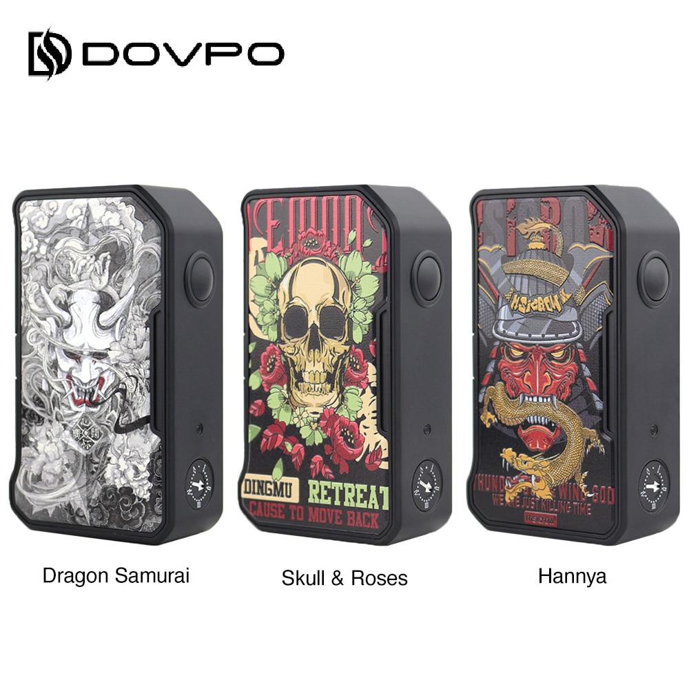 Original Dovpo M VV II Box Mod Max Output 280W E cig Mod w Magnetic Battery