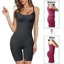 Утягивающее белье для женщин утягивающее талии бесшовное боди