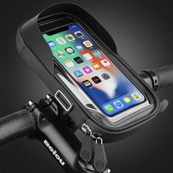 Untoom 防水バイク自転車電話マウントバッグケースオートバイハンドルバー電話ホルダー用スタンド 4.5-6.4 インチ携帯携帯電話