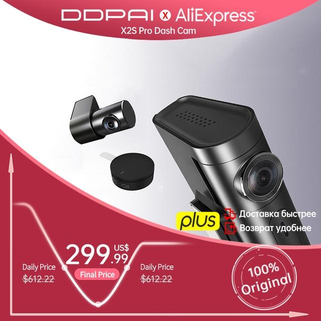 Original DDPai X2S Pro Dash Cam DVR 1440P HD 24H Parking Monitoring Master Built in GPS n G Sensor Sony MIX Front Rear Recording