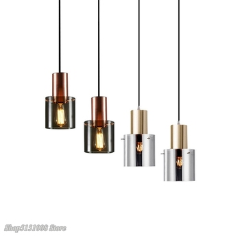Nordic Pendant Lights Smoke Grey Glass Hanglamp Bedroom Bedside Loft Decor Postmodern LED  Pendant Lamp Luminaire Light Fixture