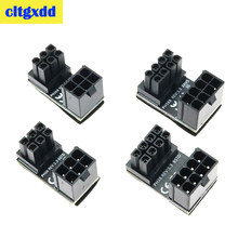 6pin 8pin Male 180 Degree Angled to 6pin 8Pin Female Power Adapter Port Connector plug socket for Desktops Graphics Card