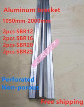 Free shipping, 2pcs SBR12 SBR16 SBR20 SBR25 aluminum bracket, length 1050mm-2000mm, with holes, without holes, for CNC printer