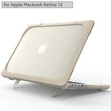Складной чехол подставка для apple macbook retina 13 дюймов