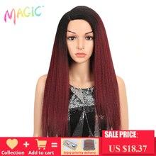 Sihirli saç sentetik peruk siyah kadınlar için 28 inç 70CM ısıya dayanıklı iplik saç uzun Ombre kahverengi Yaki düz dantel ön peruk