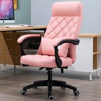 コンピュータチェアホームオフィスボス椅子リフト背もたれ回転椅子リクライニング研究会議椅子革椅子