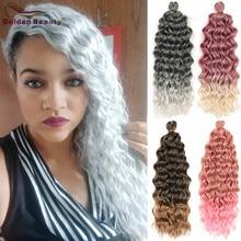 Golden Beauty – Extensions de cheveux naturels ondulés 18 pouces, tresses synthétiques bouclées en Fiber de basse température, boucles hawaïennes