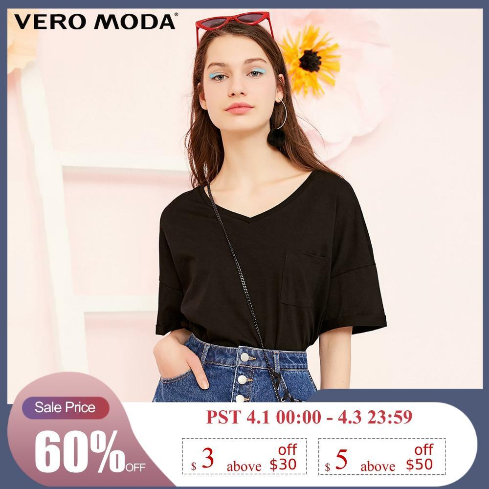 Vero Moda Women's 100% Cotton V-neckline Loose Fit Pure Color T-shirt | 319101545