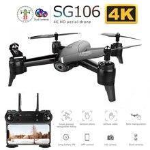 Os drones de sg106 hd rc quadcopter 1080p hd câmera wifi fpv 4k câmera dupla helicóptero aeronaves quadrocopter vídeo aéreo brinquedos para o miúdo