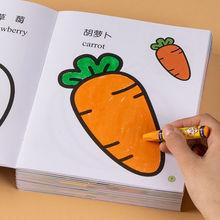8 pcs Children picture this kindergarten learn to paint painting book painting painting book children's color book Painting book