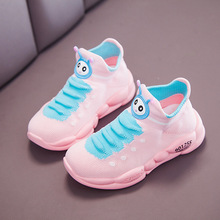 Kids Shoes Sock Sneakers Net Mesh Breathable Leisure Child S