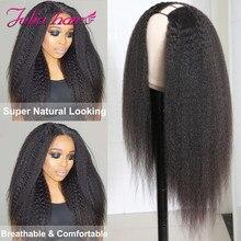 Brésilien Yaki droit U partie perruque 150% densité facile à installer sans colle perruques de cheveux humains Julia vierge cheveux crépus perruques droites