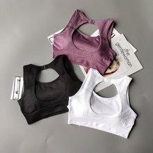 цена на High-Intensity Sport Yoga Underwear Fitness Bra Sports Top Vest Beauty Back Sports Bra Top Shock-Proof Gathering Top Bra