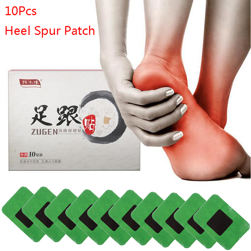 10Pcs Heel Spur Pain Relief Patch Foot Care Tool Herbal Calcaneal Spur Rapid Heel Pain Relief Patch Foot Care Treatment Plaster
