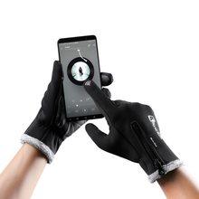 Унисекс водонепроницаемые Зимние перчатки для велоспорта мужские