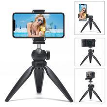 حامل ثلاثي القوائم الصغيرة المحمولة مع 360 دوران BallHead Vlog حامل ثلاثي للهاتف Selfie عصا آيفون هواوي P30 برو GoPro بطل 7/6/5