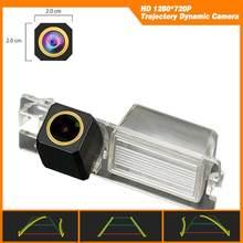 Línea de aparcamiento dinámica de trayectoria para Fiat Croma MK2 FIAT Bravo Brava Ritmo HD 1280x720p cámara de visión trasera dorada