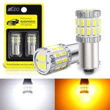 Aileo ba9s bay9s baxter 9s t4w h6w h21w lâmpadas led 30smd feito-à-medida chips 6000k branco amarelo luz de leitura luzes da placa de licença