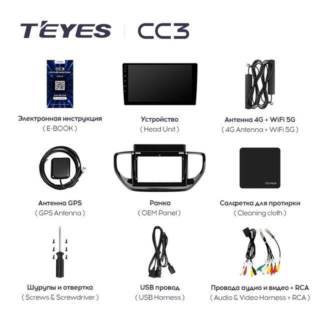 TEYES CC3 Штатная магнитола For Хендай Солярис 2 рестайлинг For Hyundai Solaris 2 II 2020 - 2021 до 8-ЯДЕР, до 6 + 128ГБ 27EQ + DSP carplay автомагнитола 2 DIN DVD android 10 мультимедиа автомобиля головное устройство 6