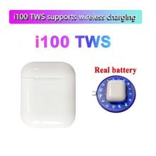 Беспроводные bluetooth-наушники i100 TWS с поддержкой беспроводной зарядки PK i10 i30 i50 i60 i80 tws для iphone Android