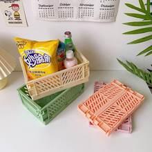 Складной ящик складная коробка для хранения штабелируемые домашние