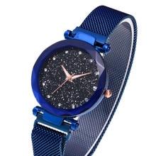 Роскошный бренд, модные женские часы, звездное небо, часы для девушек, магнит, камень, Милан, сетчатый ремень, женские часы, Relogio Feminino, подарок