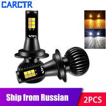 CARCTR podwójne kolory H7 H4 Led światła przeciwmgielne H1 H3 H8 H11 880 wysokiej jakości 3030 LED lampa przeciwmgielna do samochodów samochodów Anti Foglamps żółty biały tanie tanio 12 v CN (pochodzenie) aluminum alloy front fog light 20 (W) 12-24 (V) 28*32*70 (mm) 0 5 0 53 (A) 50000-100000 (hours) 720LM