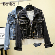14 Styles Hand Studded Rivet Denim Jacket Women Loose Short Jackets