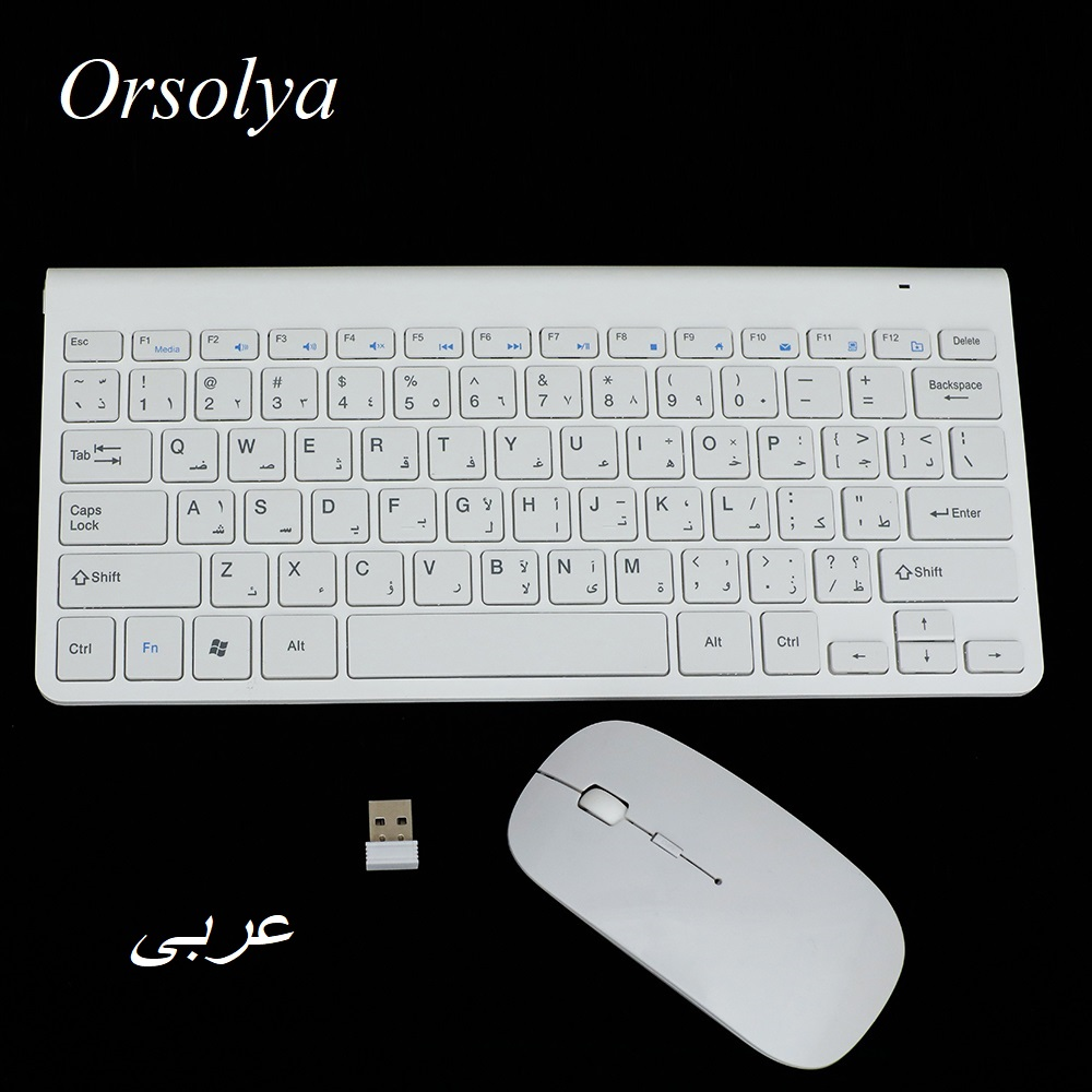 Arabic Layout Keyboard Mouse Set 2.4G Wireless Thin Keyboard And Mouse Combo 1600 DPI Optical Mice For Laptop PC Computer-White
