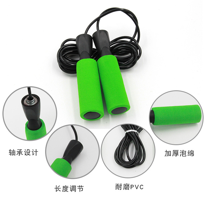 Profession Bearing Jump Rope Pattern Jump Rope Indoor Fitness Exercise Sports The Academic Test For The Junior High School Stude