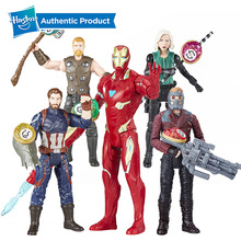 Hasbro Marvel The Avengers 3 Infinity War 6