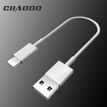 Get more info on the CBAOOO 0.25m Micro USB cable C-type to USB to C-line Samsung Galaxy S9 iphone line mobile phone line USB cable