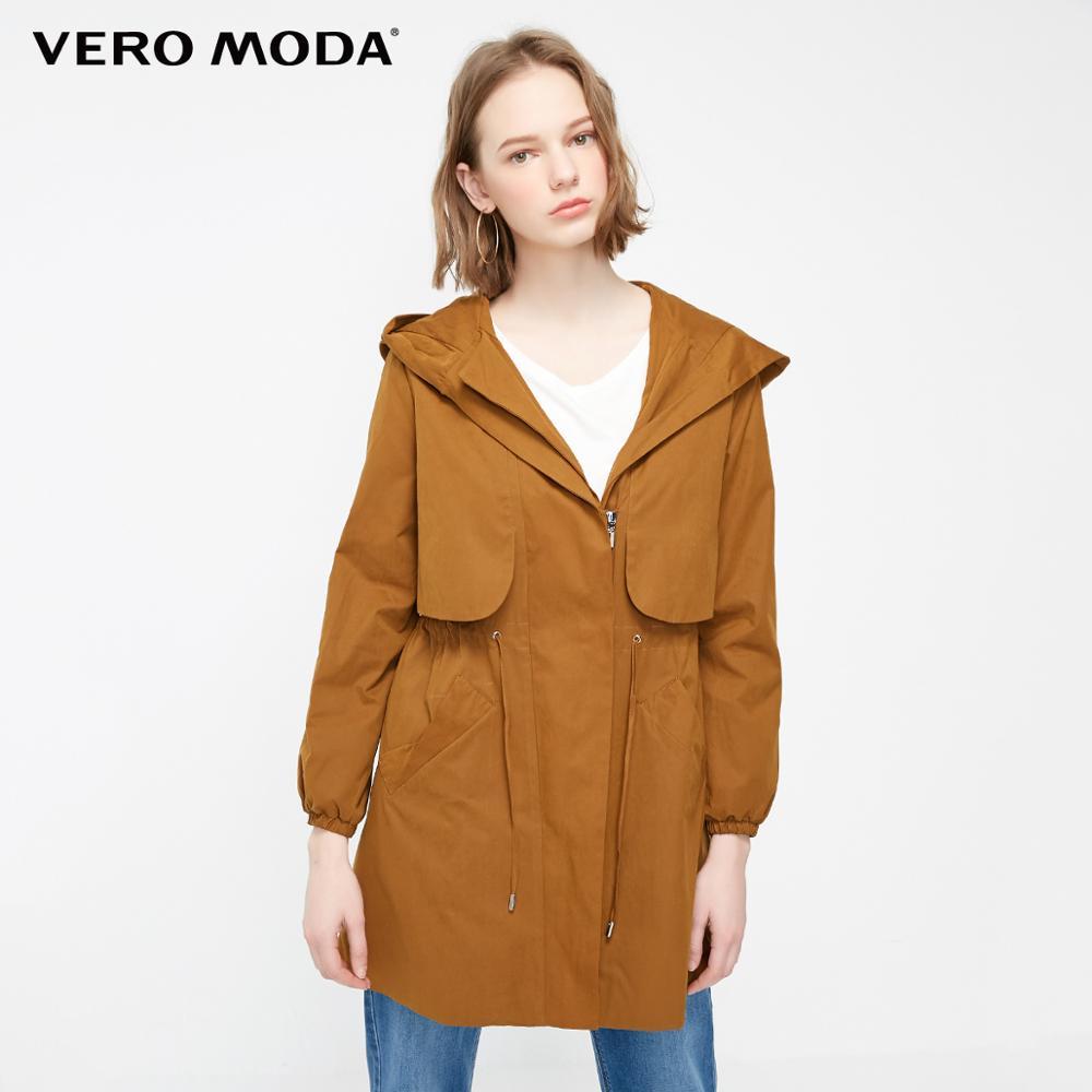 Vero Moda Women's Short Front Waist Drawstring Streetwear Hooded Trench Coat | 319117504