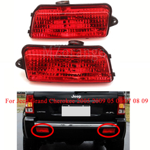 For Jeep Grand Cherokee 2005 2009 05 06 07 08 09 Rear brake Light MIZIAUTO 1PCS Bumper Reflector Tail Stop Lamp Fog