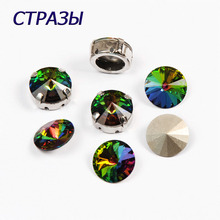 CTPA3bI 1122 Rivoli Shape Crystal Vitrail Medium Color Rhinestones Strass Beads For Jewelry Making DIY Garment Glass Bead ctpa3bi 1122 rivoli shape crystal golden shadow color crystal strass rhinestones beads for jewelry making and decorating crafts