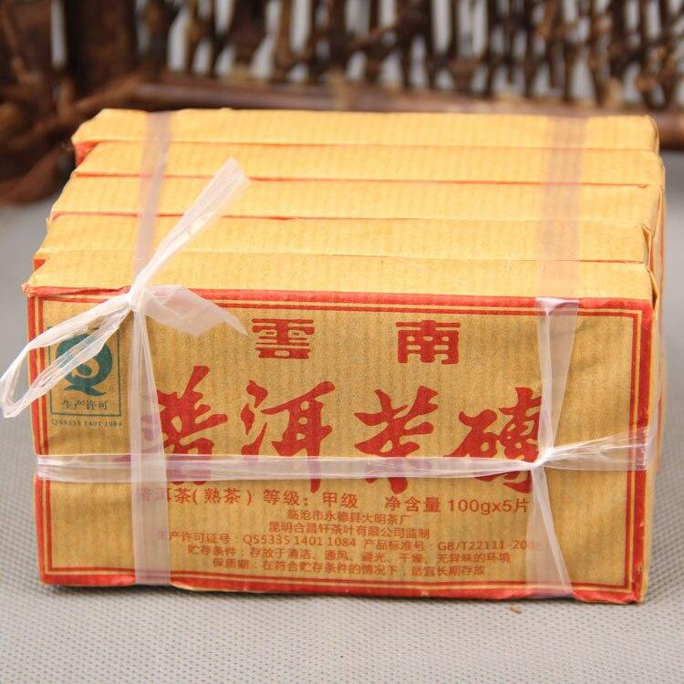 Yunnan Jia Grade Puer Shu Thee Baksteen 100G Gemaakt Door 2015 Pu-Erh Materialen Rijp Thee