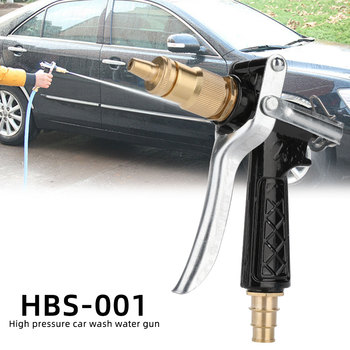 Durable Water Gun Off-Road Outdoor Nozzle Sediment Copper Aluminum Kit Tool Car Washing Watering Flowers High Pressure Pump image