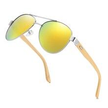Wood Bamboo pilot Sunglasses Men Wooden metal Women pilot Brand Designer Mirror