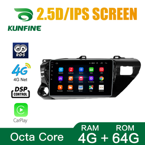 Octa Core Android 10.0 Car DVD