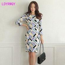 2019 autumn and winter new Korean fashion temperament slim plaid print dress