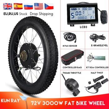 Kunray kit de conversão ebike, kit de motor elétrico sem neve para bicicleta, roda de motor 72v 3000w cubo de engrenagem motor 55-70km