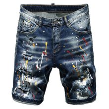 Men's Summer Painted Ripped Denim Shorts Streetwear Slim Holes Stretch Jeans Breeches