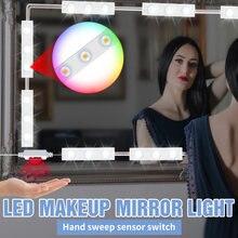 Голливуд косметическое зеркало светильник светодиодный косметические