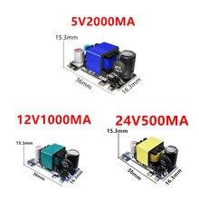 AC-DC 5V 2000mA 12V 1000mA 24V 500mA 10W Précision Convertisseur Abaisseur AC 220V à 5V DC Transformateur abaisseur module d'alimentation