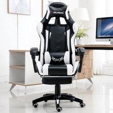 Cadeira do computador do jogo competitivo cadeiras preguiçosas do salão da internet do escritório do encosto de cabeça profissional com apoio para os pés