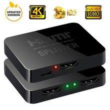 2020 חדש HDMI ספליטר ממיר 1 קלט 2 פלט HDMI ספליטר Switcher תיבה רכזת תמיכת 4K * 2K 3D 2160p1080p עבור XBOX360 PS3/4/5