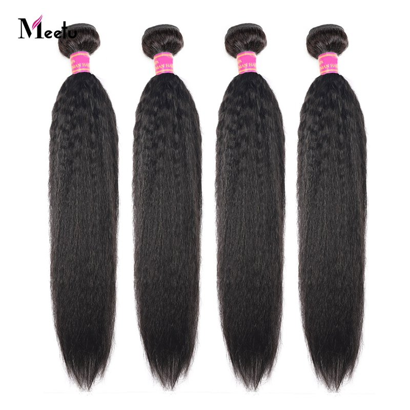 Meetu Human Hair 3 Bundles Yaki Straight Brazilian Hair Weave Bundles Deal Natural Hair Extensions Non Remy Free Shipping
