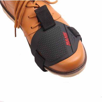 1 Uds. Cambio de marchas de motocicleta de goma más fuerte, botas de zapato, Protector de palanca de cambios, Protector de bota para moto, equipo de protección